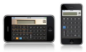 calculadorahpparaiphone